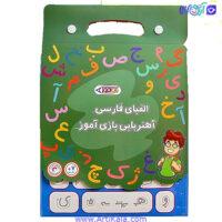 الفبای فارسی آهنربایی کیفی بازی آموز
