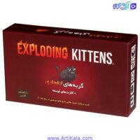 تصویر تصویر بازی گربه های انفجاری Akogame به همراه کارتهای توسعه
