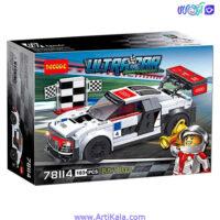 تصویر لگو ماشین مسابقه آئودی Audi مدل decool 78114