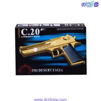 تصویر کلت فلزی مدل airsoft gun c.20
