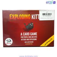 تصویر بازی فکری گربه های انفجاری دراگون