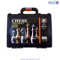تصویر شطرنج کیفی فدراسیونی بردیا