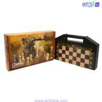تصویر شطرنج و تخته نرد آهنربایی آماندا مدل بردیا