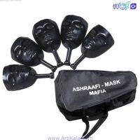 ماسک بازی مافیا 10 عددی همراه با کیف