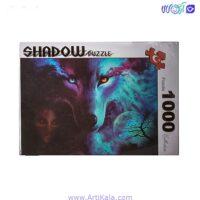 تصویر پازل 1000 قطعه Shadow puzzle مدل گرگ کهکشان