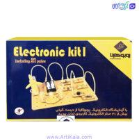 تصویر آزمایشگاه الکترونیک روبوکارنا