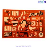بازی فکری راز هیتلر دراگون secret hitler دراگون