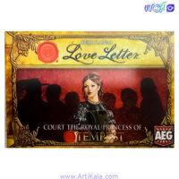 بازی فکری نامه عاشقانه Love Letter باز بازی