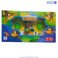 تصویر بازی میمون باهوش صادراتی